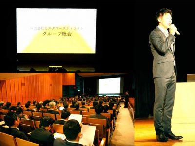 株式会社カスタマーズディライト 平成28年度 総会報告