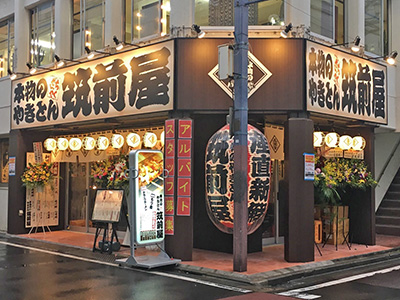 筑前屋 上福岡店がオープンしました。