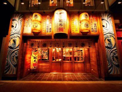 とろ鮪 岡山店がオープンしました。