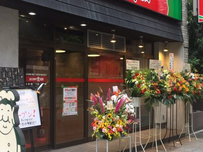 食道園 大森店が移転オープンしました。