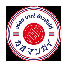 タオマンガイ
