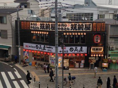 筑前屋 鹿島田店がオープンしました。