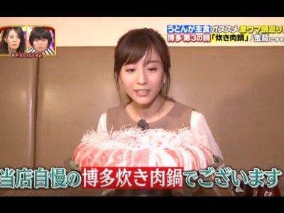 『TBS 櫻井・有吉THE夜会』に 金蔦 六本木店が紹介されました。