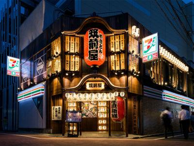 筑前屋 調布店がオープンしました。