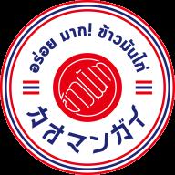 カオマンガイ