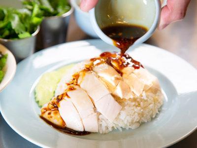 『食楽web 』に渋谷カオマンガイが掲載されました。