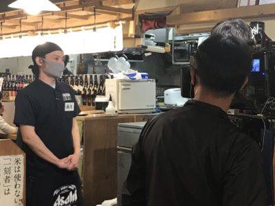 テレビ朝日 スーパーJチャンネルにて取材して頂きました。